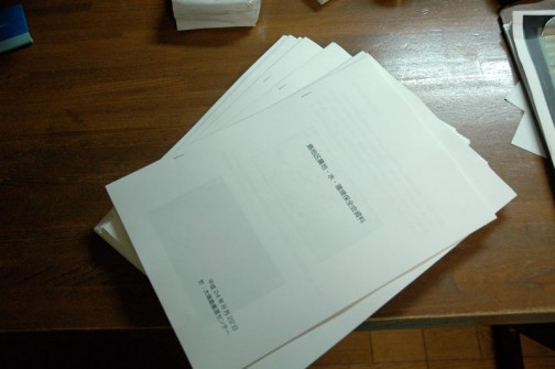 どっさり資料を印刷。レーザープリンタ直しておいてよかった!