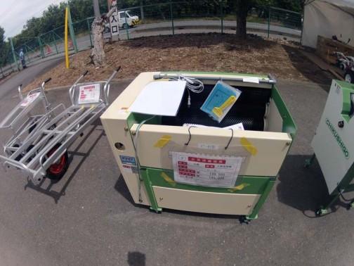 太陽 人参洗浄機 C-6 小売価格¥199500 お買い得価格¥195000 シンプルな型番に好感が持てます