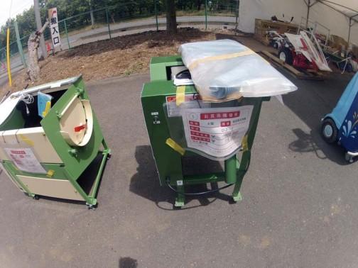 太陽 根菜類洗浄機 DZ-1 小売価格¥123900 お買い得価格¥116000 ここは高知の会社でした 刃物屋さんから鍛冶屋さんを経てメーカーになったみたいです