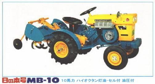 おお!まさしく同じ形!MB-10とあります(日立建機ティエラWEBページより)
