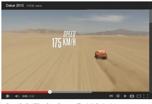 175km/h!