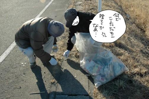 それにしても、道路に面しているところはゴミが多い!! いつもいつも思いますが、何で酒なんだろう?そしてどこからどんな人が持ってきてどのように置いていくのだろうか???