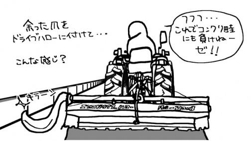 「矢でも鉄炮でももってこい!!! 負けねーぞ」なイメージ