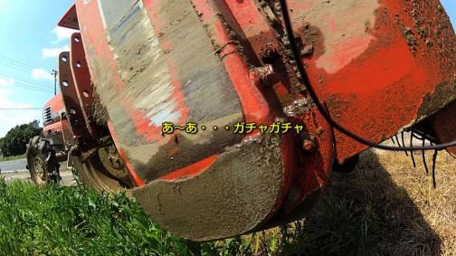 作業機を使ったトラクター作業中に作業機を壁にぶつけてしまうというお話でした