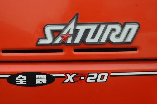 クボタX-20 サターン 全農 この字面だけ見るとものすごいし、モーレツに宇宙を感じます。このXの文字、飛んでます。それともダブルエックスなのかな?XX-20?