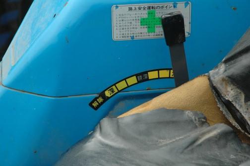 三菱トラクターMTE2000D
