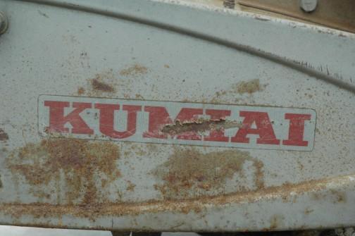 輸出するわけでもないのになぜ「KUMIAI」? どうして「組合」じゃないのかな・・・なんとなく世界に打って出る気持は伝わってきますが・・・FUJIYAMA GEISYA KUMIAI そんな感じでしょうか?