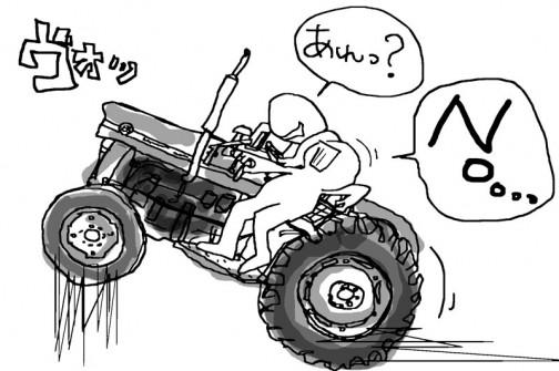 MF135教習車
