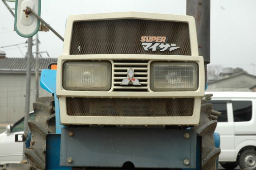 三菱トラクター MTE2000D