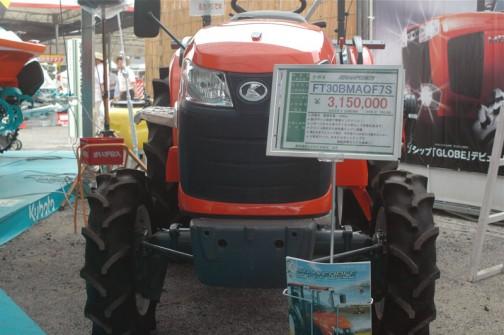 クボタ GRANFORCE グランフォース kubota tractor FT30BMAQF7S 価格¥3,150,000