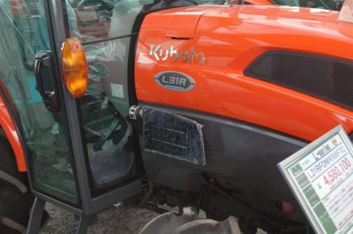 クボタ L-Series 元気農業スペシャル kubota tractor L31RFQMANWF7C 価格¥4,580,100