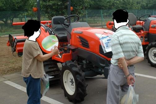 kubota tractor T265DF T265DFBMAPC2QF6S 中古価格¥1,850,000 水冷4サイクル3気筒ディーゼル26馬力 排気量1647cc 234時間 製造年2011年