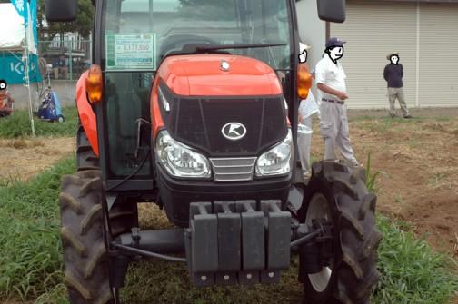 クボタkubota tractor KINGWEL R キングウェル アール パワクロ KL34RFQMANPC2P