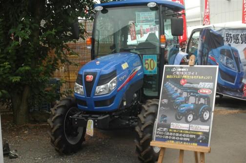 イセキトラクター(ISEKI Tractor)NTA50 (NT50FFSGQCY) 価格¥5,555,550