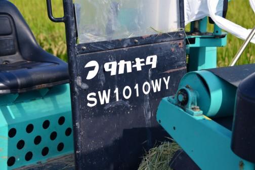 タカキタのラッピングマシンSW1010WY