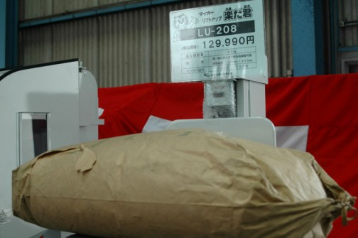 タイガーカワシマ リフトアップ「楽だ君」 LU-208 価格¥129,990 ●最大積載量 45kg ●揚程 腰〜肩の高さまで無段階調整可能 揚程範囲 120mm〜1400mm ●モーター出力 100V/200W