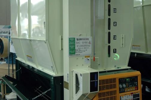 静岡製機株式会社 シズオカ熱風乾燥機 SAC-G150 価格¥1,040,550 ●仕上約18俵●低燃費・低騒音のガンバーナー搭載●三相・単相200ボルト電源●単粒水分計標準装備 とあります。でかい図体なのにこのお値段というのは、トラクターのプライスタグを見た後だと安く感じます。「ドライゴン」という怪獣のキャラ付!