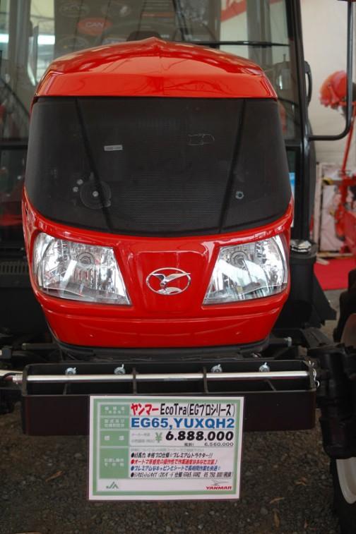 ヤンマーECOTRA(EGプロシリーズ) YANMAR TRACTOR EG65 YUXQH2 価格¥6,888,000(税込み)