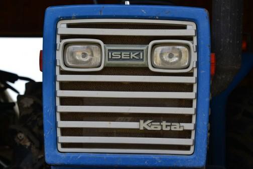 ISEKI TL2300F [KOTA]