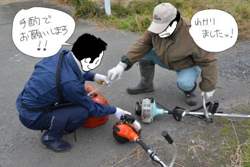 刈り払い機の給油中 安全のため手酌でどうぞ!