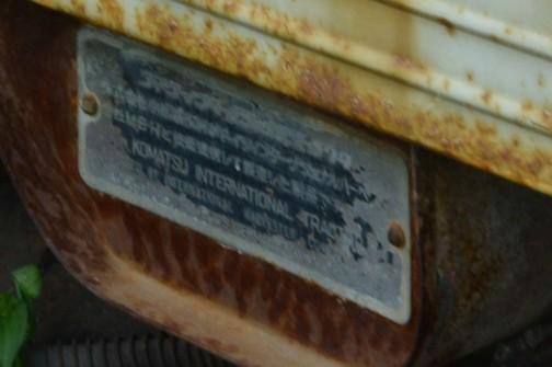 コマツインターナショナル232 komatsu-international IH-232