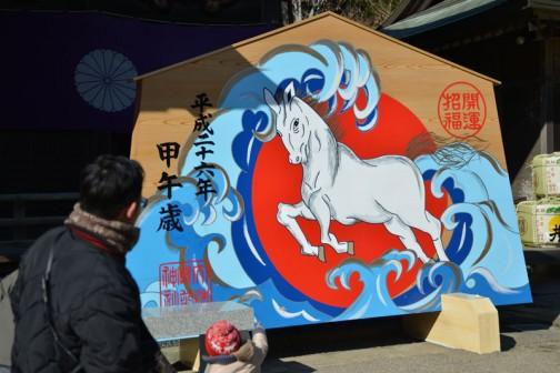 こっちは従来版大絵馬。絵馬の馬ですから絵馬絵馬ですね。生きてる馬じゃ大変なので、3D模型の馬になって、2Dの平面の馬になった。今年の干支です。