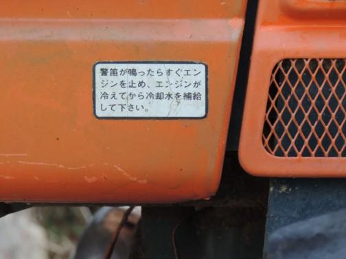 クボタトラクター kubota L2201DT