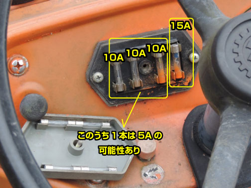 kubota L1501DT fuse