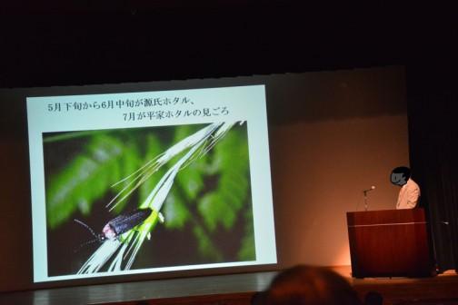 表彰された茨城県笠間市の活動体「岩間上郷地域ホタル増やそうかい」の事例発表です
