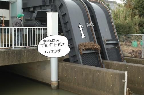 除塵機のレーキを動かして取水口のゴミを取り除きます。