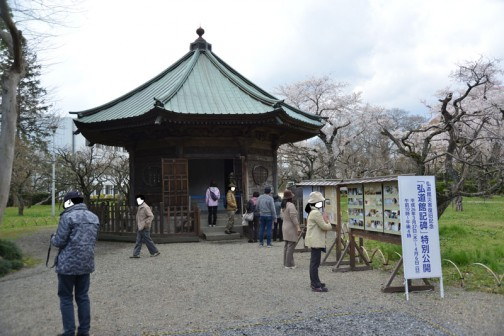 水戸藩の藩校弘道館 八卦堂