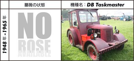 これはなんでしょう?牽引車かな? 1948-1965