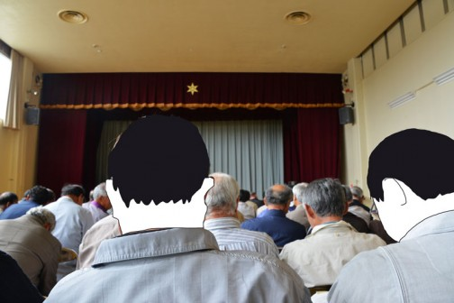 おじさんたちの熱気ムンムンの多面的機能支払制度説明会会場。質疑応答も活発に行われていました。