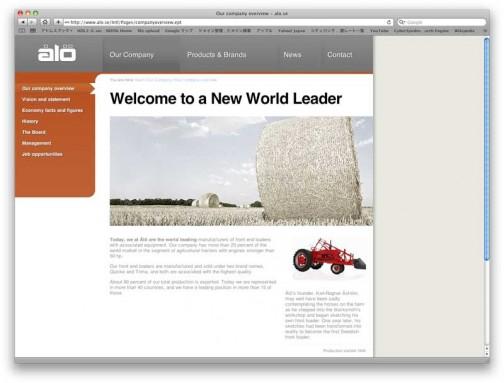 ALOのサイト スエーデンと見たから、そう思えるのか、やはり北欧を思わせるシンプルなデザインのサイトです。