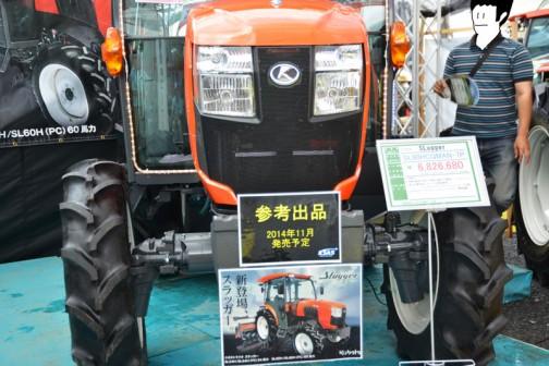 クボタトラクター スラッガー SL-60 kubota tractor SLugger SL60HCQMAN-7P 価格 6,826,680(税込み)☆54馬力☆特殊自動車3次排ガス規制に適合する最新ディーゼルエンジン☆高い電動効率とスムーズな無段変速、デュアルドライブトランスミッション(C仕様)☆クボタスマートアグリシステム(KSAS)標準装備