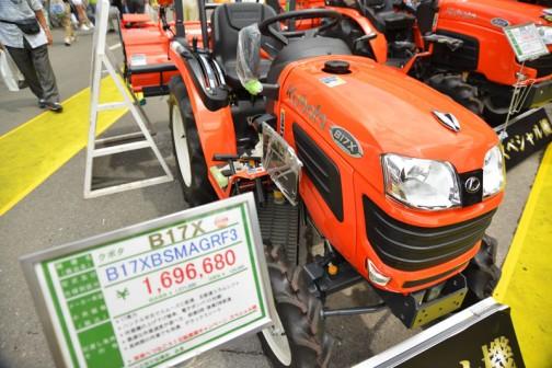 kubota_tractor_B17XBSMAGRF3