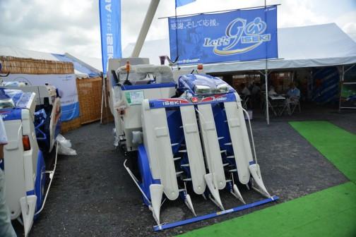 イセキコンバインフロンティアファイター ISEKI COMBINE HFG447GVRW 水冷4サイクル4気筒ディーゼルエンジン 2197cc 47馬力 価格¥6,134,400