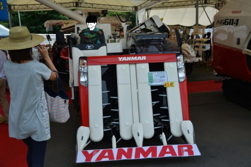 ヤンマー丸ハンドルコンバイン yanmar combine AE447 XJU 4条刈り 価格¥7,128,000  ●47馬力!!4条刈りコンバイン! ●グレンタンク容量1000L ●メンテナンス性、耐久性UP♪ ●圃場条件を選びません!!