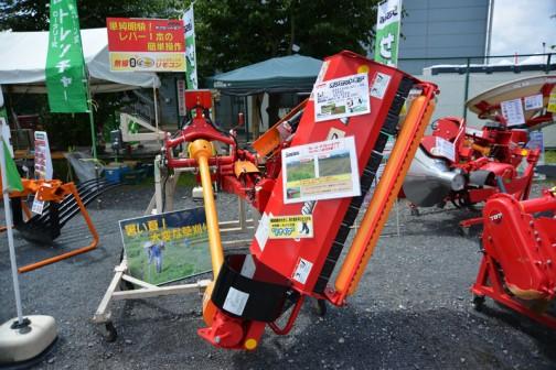 SASAKI オフセットモア 形式:KZX123D(G/Y)-0S 作業幅:120cm 適応馬力:25PS〜50PS 販売価格(税込):¥918,000