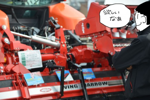 NEWニプロウイングハロー Niplo WLD5010NX-0L 価格¥2,592,000 適応馬力 80〜140PS プロ農家の機体に応えるBIG WING誕生! WLD10NX 格納幅を245cmに抑えたクロスウイング方式(5.0.5.5) WLD10NW 左右ウイング部を平行格納するパラレルウイング形式(6.0.6.5) 可変式ソイルスライダー標準装備 高耐久、高性能の新型シルバー爪M290G採用 NEW Nコンシステム採用