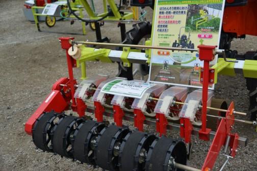 やはり管理機に付けるアタッチメント。広洋エンジニアリング 6条播種機 KMP-6 価格¥838,080