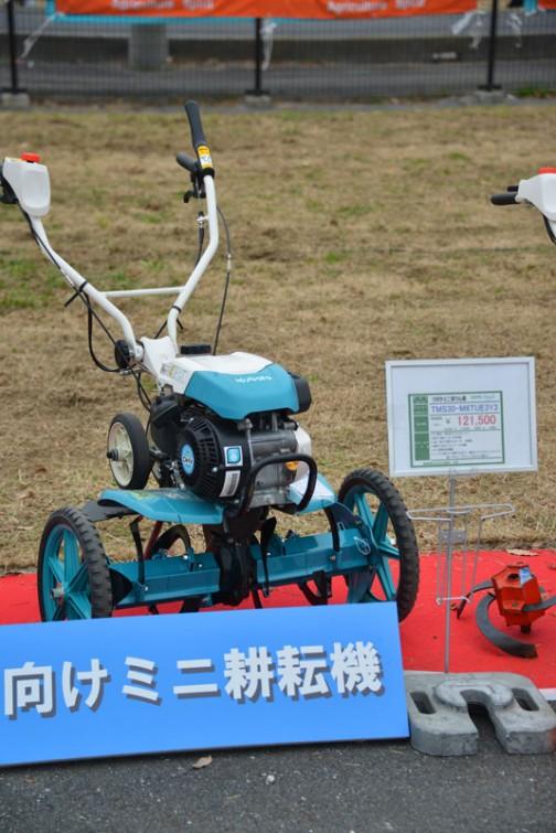 Kubota_Hand_Tractor_TMS30-M6TUE3Y3 クボタミニ耕耘機 ミディスタイル TMS30-M6TUE3Y3 価格¥121,500 ★POPはよく読めません