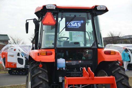 クボタ レクシア MR97QVTK1AT KUBOTA TRACTOR REXIA MR97QVTK1AT 価格¥9,190,800 ★97馬力 総排気量:3796cc ★フル電子制御コモンレールシステム ★最新の排ガス規制に適した、クリーン排気を実現するDPFマフラーを搭載 ★クールドEGRシステム ★可能性がある「KASAS」