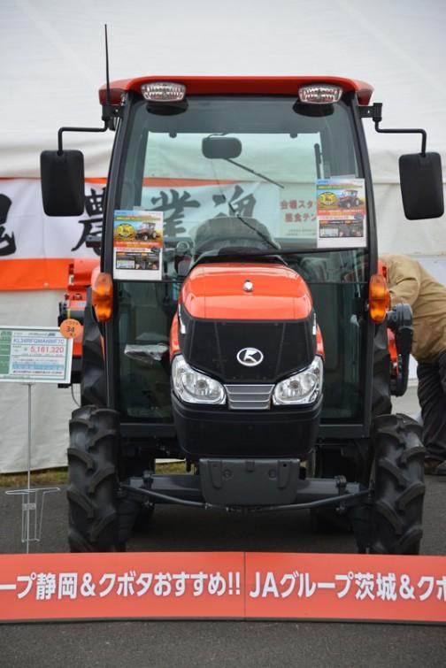 kubota tractor KL34RFQMANWF7C クボタ KL34R KL34RFQMANWF7C 価格¥5,161,320 ★34馬力 ★エンジン負荷の余裕度をeガイドランプでお知らせ! ★必要なときに必要なだけ働くオートエアコンで省エネ  大型液晶パネル搭載 省エネ作業サポート機能で省エネ・エコ革命!