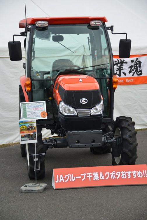 kubota tractor KL40ZHCQMANP クボタ KL40 KL40ZHCQMANP 価格¥5,396,760 ★40馬力 ★ワンタッチ省エネ変速機能「eクルーズ」最大38%の低燃費で省エネ作業 ★従来機と比べて室内の幅が20%アップ ★NEWスーパーテクノモンローで高速でも高精度な均平耕耘 ★電子制御AD倍速ターンで理想的な旋回