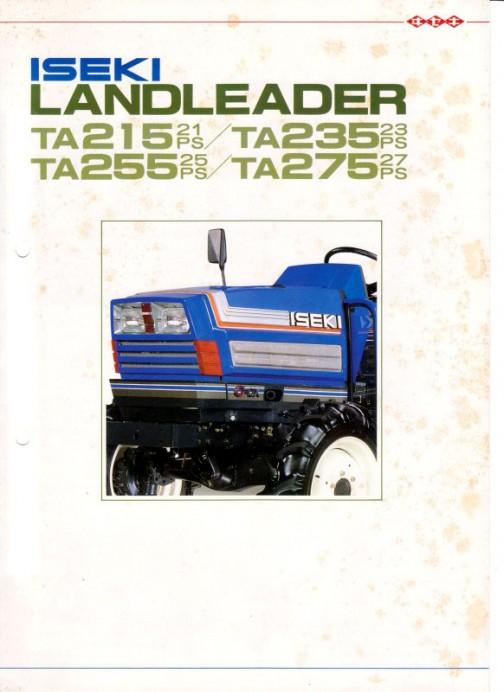 ヰセキランドリーダー TA215/TA235/TA255/TA275カタログ。