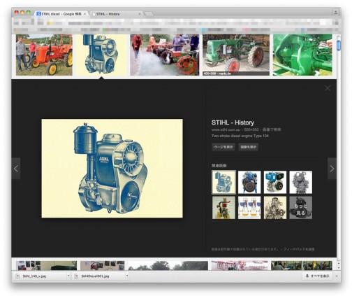 ネットで見つけた写真。フルカバードのパッケージ型。