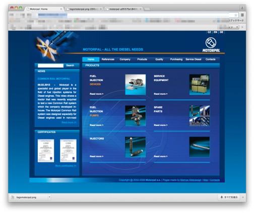 MOTORPALは今も会社が存続しているみたいで、WEBページも見つける事ができます。http://www.motorpal.cz/