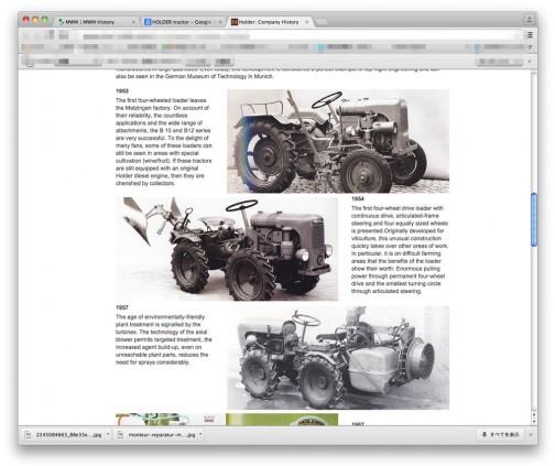 会社のヒストリーのページ。1954年にフルタイム四駆アーキュレートタイプのトラクターを発売し、ブドウ農家に売れたそうです。ブドウ農家+アーキュレートタイプというニッチな分野で影響力というか、存在を示していたんです。