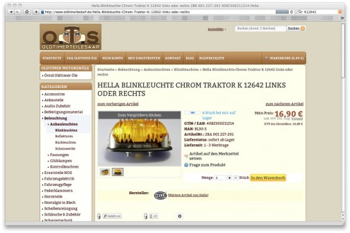 「貝殻ランプ」HELLAの製品だったんです!しかも、いまだに売ってる!